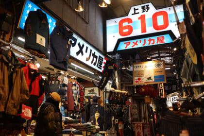 アメリカ屋 上野店