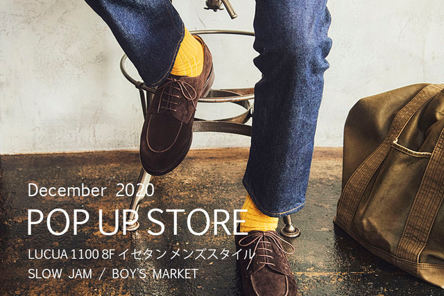 12月のRESOLUTE POP UP STORE