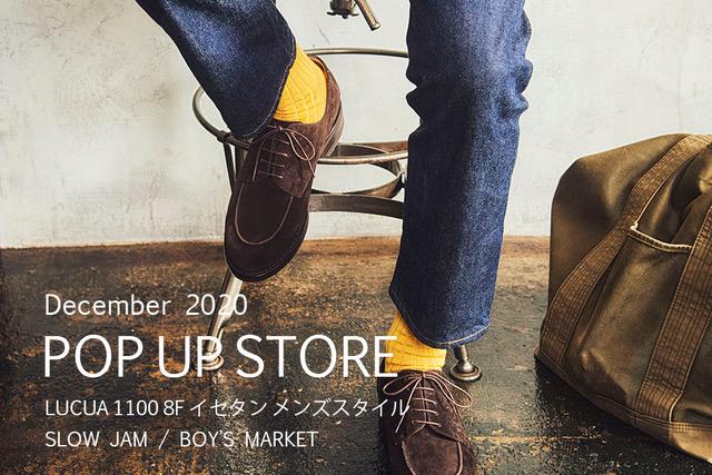 12月のRESOLUTE POP UP STORE