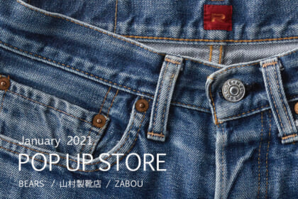 1月のRESOLUTE POP UP STORE